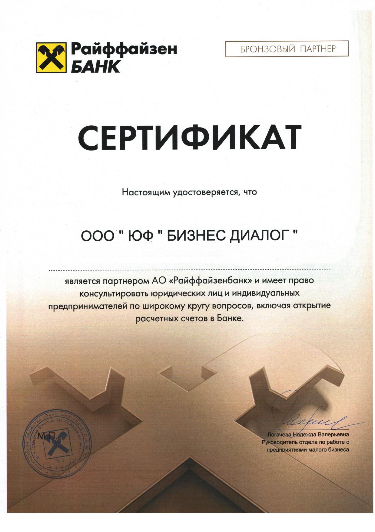 Центр регистрации ип в выборге программа для сдачи электронной отчетности сбис