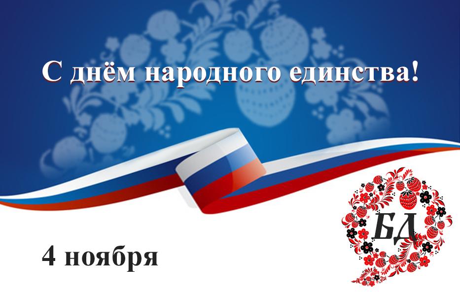 Новости с фото о победе российских рапиристов жители