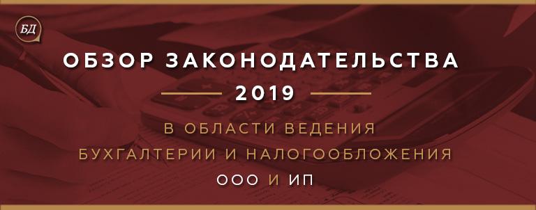 Обсуждение регистрации ооо регистрация ооо днепропетровске